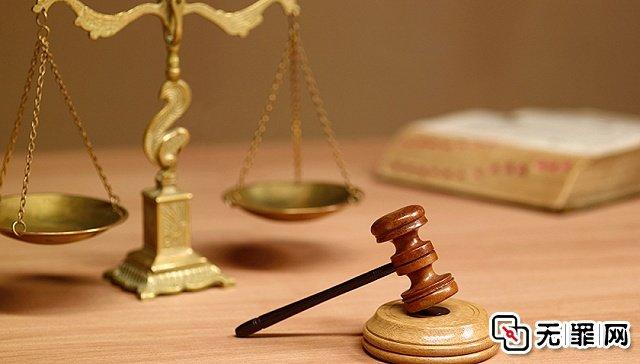 因政府不能成为敲诈勒索对象,当事人被判无罪