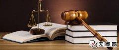 遵化教师因上访被控敲诈勒索,重审宣告无罪