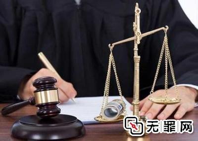 转让房产被诉拒不执行判决,法院审理宣告无罪