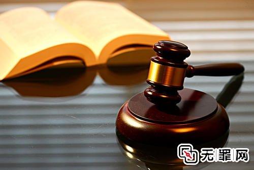 <b>故意杀人案中非法证据的审查判断及处理</b>