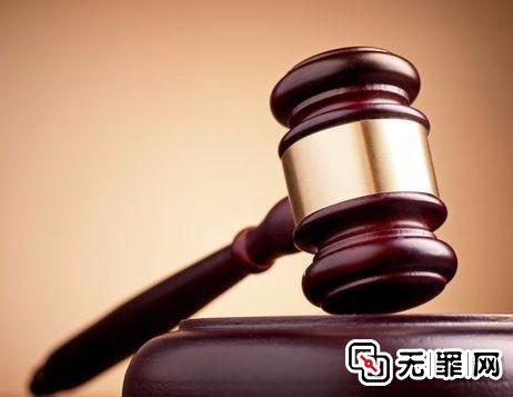 <b>徐东林非法储存危险物质无罪案</b>