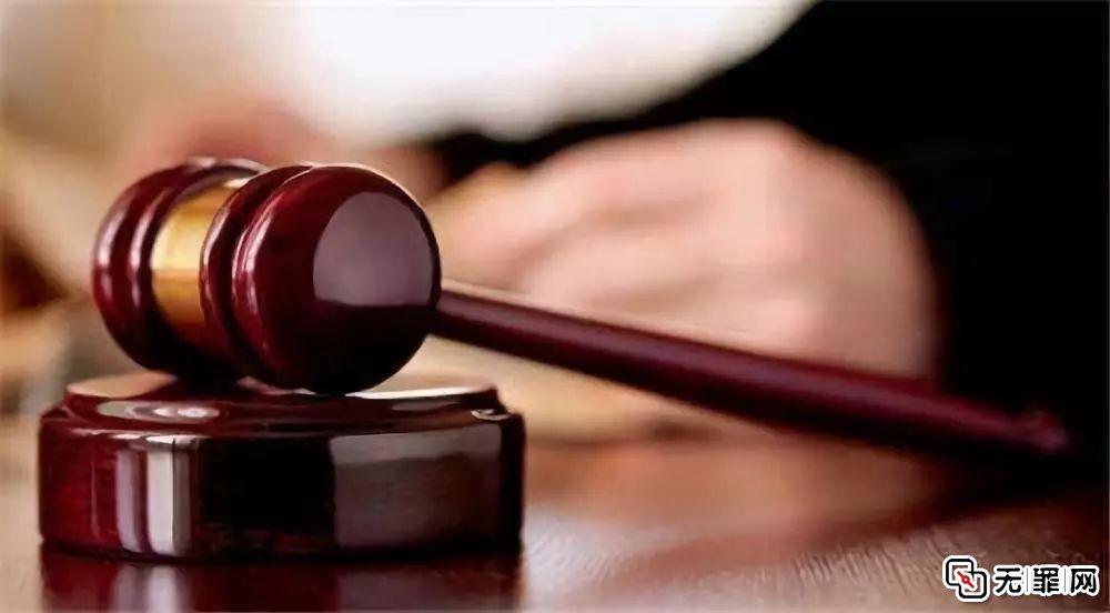吕俊强等人正当防卫被宣告无罪案