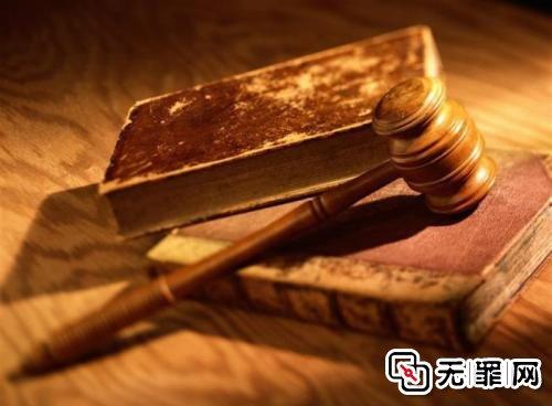 杨某涉嫌污染环境罪无罪案
