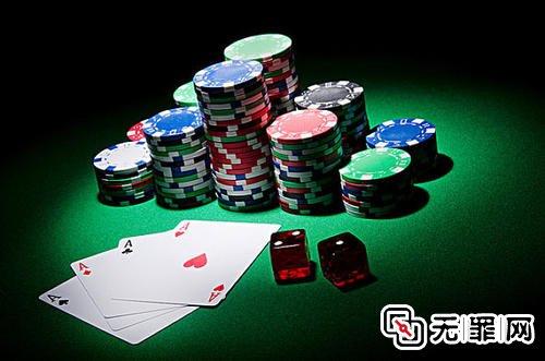正当的经营活动与开设赌场的区别