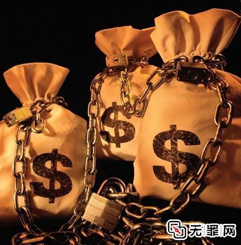 骗取贷款未给银行造成重大损失的无罪