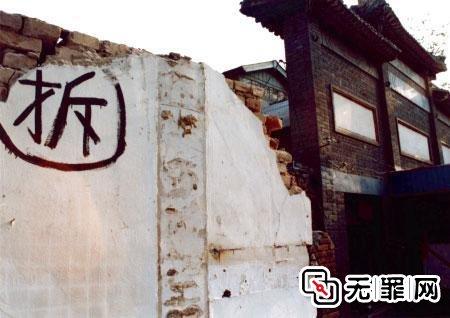 刘秀凤被控合同诈骗无罪案