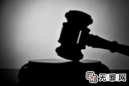 无罪网每日一案:朱晓红正当防卫案