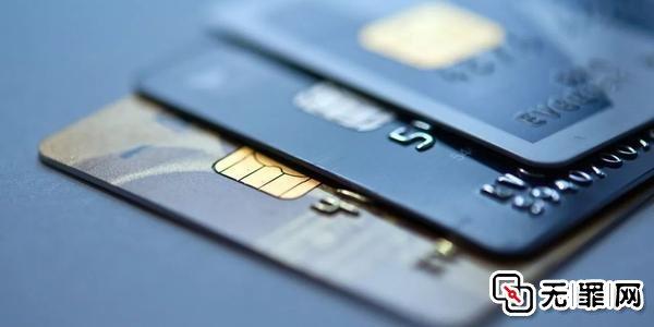 仅客观上无法偿还借款不能认定非法占有目的