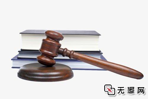 以租赁车抵押借款因非法占有目的证据不足无罪