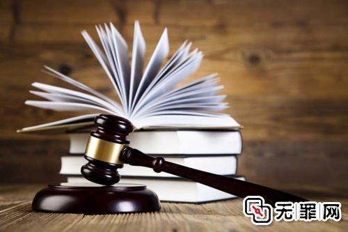组织员工阻止违法强拆判妨害公务,重审终无罪