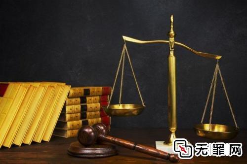 男子被关545天申国赔获判18万,无精神