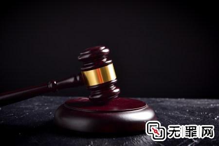 梁锦辉寻衅滋事无罪案
