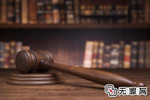 <b>转移财产并非公司财产,被控职务侵占获无罪</b>