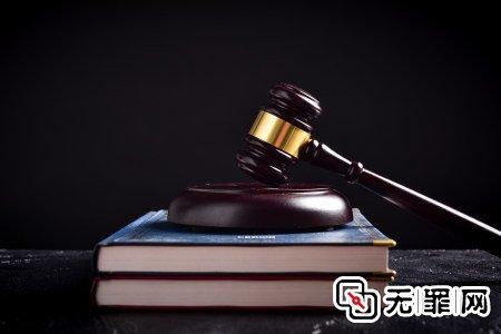<b>行为由不能预见原因引起,被控交通肇事无罪</b>
