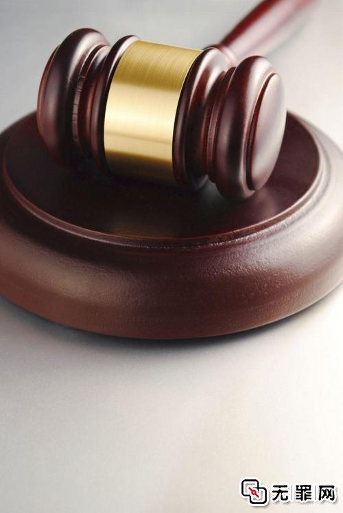 <b>行为未造成严重后果,不构成非法行医罪</b>