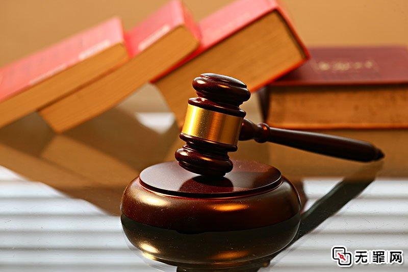 <b>被控徇私枉法因非法定职责未隐瞒实际情况无罪</b>