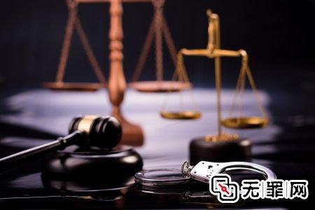 <b>刑法意义上与注册商标相同的商标的认定</b>
