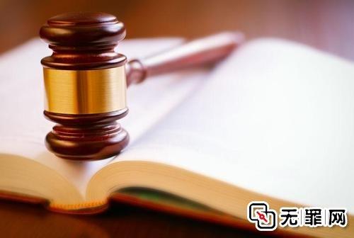 民间借贷引发的案件中主观非法占有