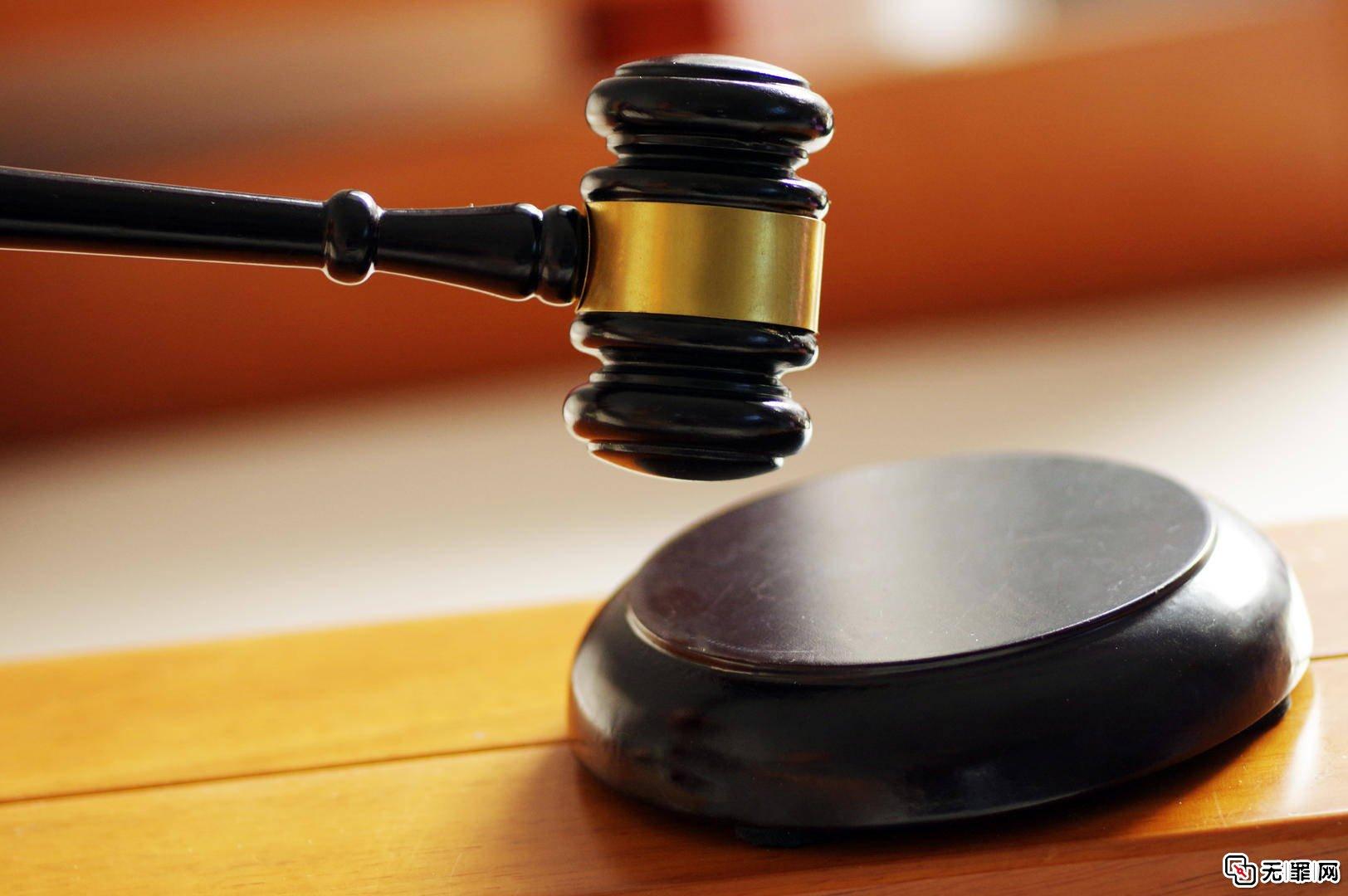 <b>交通事故责任认定不清,被控交通肇事获无罪</b>