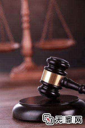 <b>为维护合法权益毁坏违法建筑不构成犯罪</b>