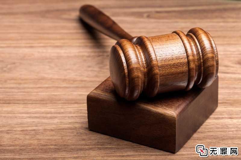 被控合同诈骗经数次审理因证据不足