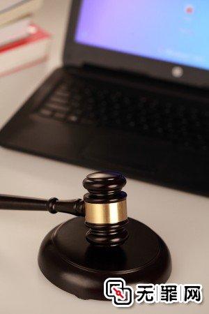 辩护人妨害作证罪的主观故意应如何