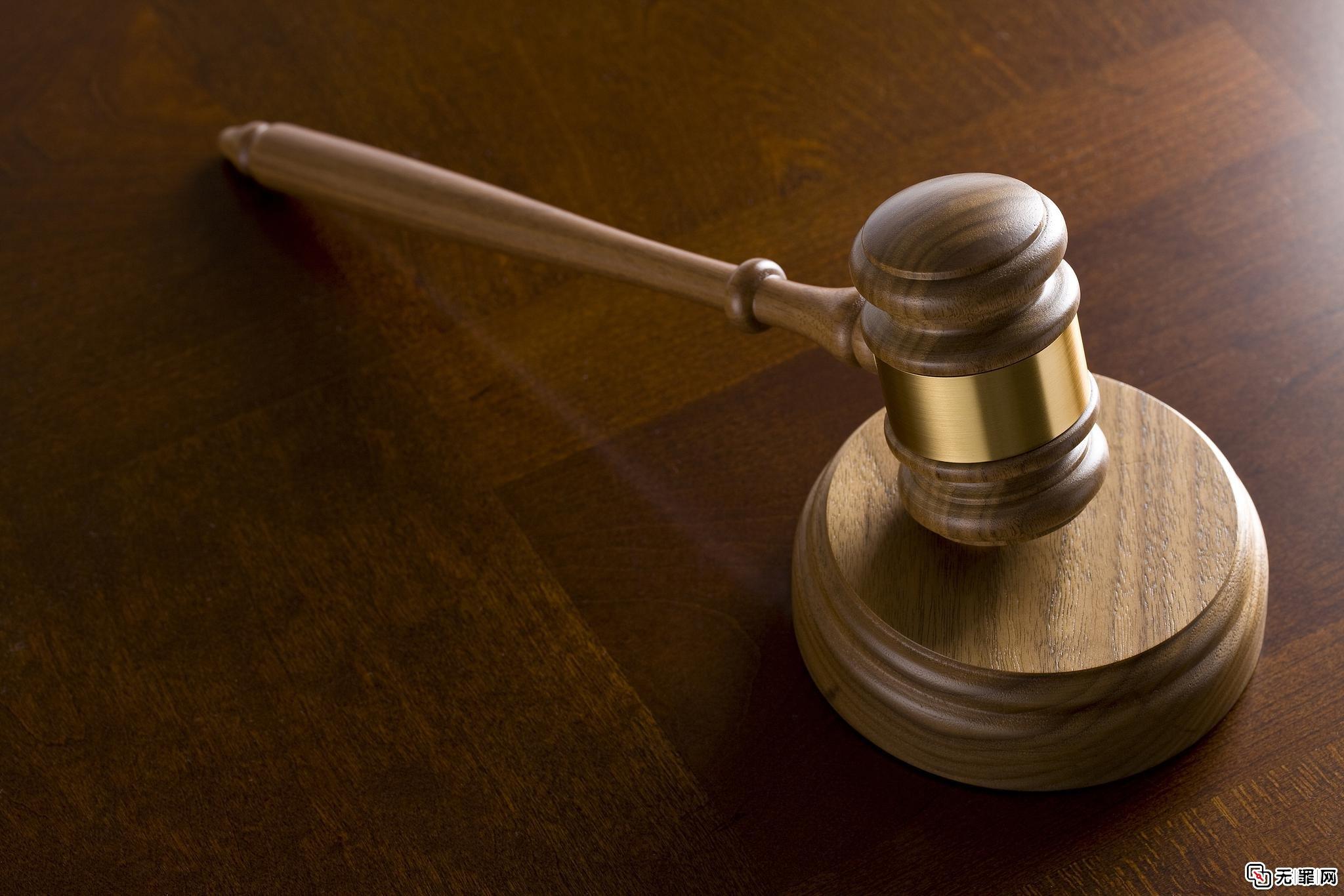 宣告无罪后以新的无罪供述再次起诉无法律依据