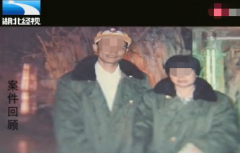 <b>儿子杀人入狱 16年后重审无罪释放</b>