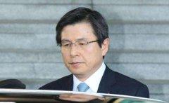 <b>朴槿惠昔日仇人李在明 无罪释放</b>