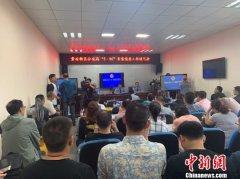 """<b>贵州破获""""茶票""""网络诈骗案 涉案金额1.97亿元</b>"""
